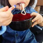 遊び感覚で食べる自信と話す自信をつける