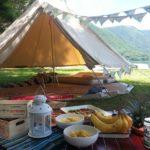 キャンプにあると安心のアイテムとは・・・
