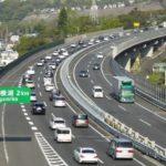 長距離ドライブ中に渋滞発生…そんな時は?