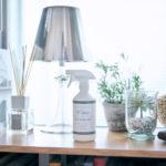 除菌剤消臭剤も生活スタイルの一部に